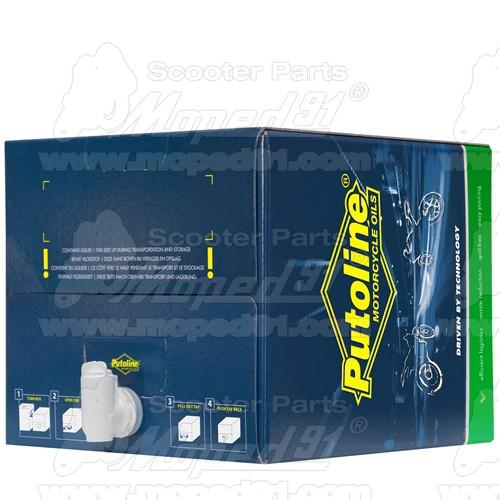 kerékpár gyorskioldó, hátsó agy, 135 mm, alumínium fogantyúval, LYNX Német Minőség