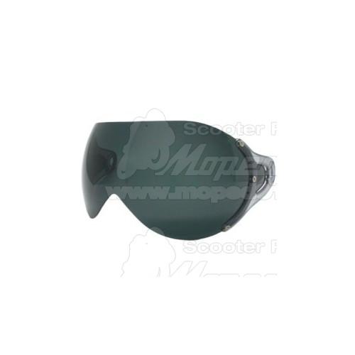dugattyú gyűrű 41.75x2.0 SIMSON S 50 EAST ZONE
