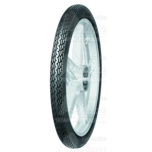 fékkar SUZUKI GSX-R 750 (85-87) / GSX-R 1100 (86-88) / GSX 1100 F (88) fekete