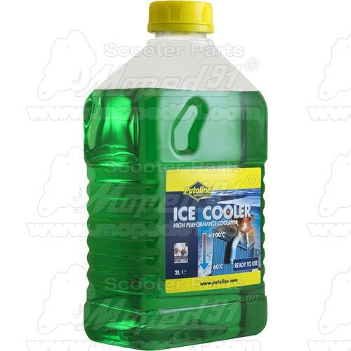 szívató dugattyú gumidugó ETZ / SIMSON S 51 / S 53 / S 70 / S 83 (80-30.298) (393330) Német minőség EAST ZONE