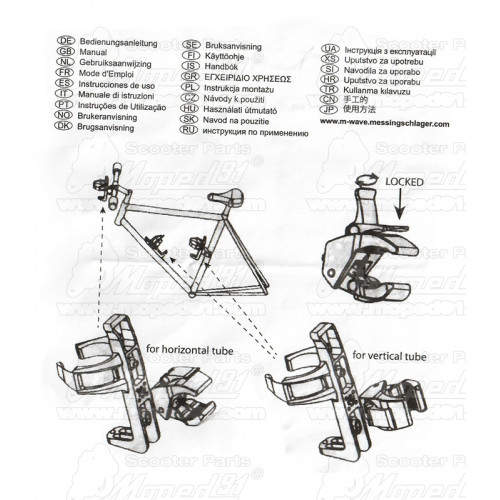 vario csúszka HONDA SH 125 (01-04) / SH 125 I (05-08) / SH 150 (01-08) / SH 150 I (01-08)