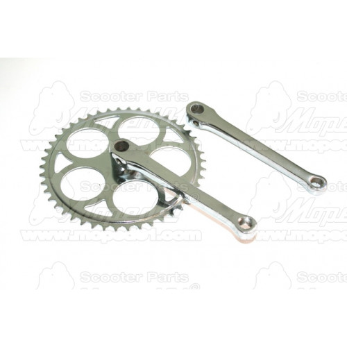 fékkar ETZ 250 (80-90.030) (00-08.167) tárcsafékes
